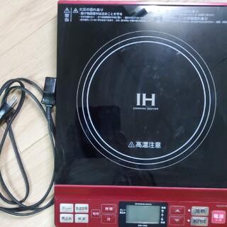 2017年式 コイズミ KIH-1402/R IHクッキングヒーター レッド