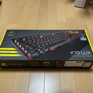 プレイステーション4(PlayStation4)のCorsair K70 LUX CherryMX Red ゲーミングキーボード(PC周辺機器)