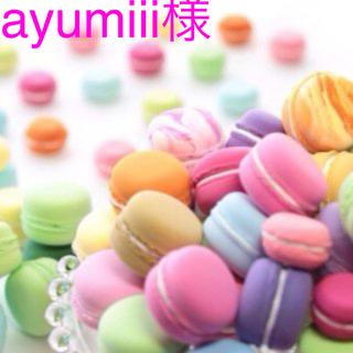 shu uemura - 新品 箱なし a/o+ p.m.クリア ユースラディアント クレンジング オイル