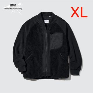 UNIQLO - ユニクロ x ホワイトマウンテニアリング フリースオーバーサイズジャケット