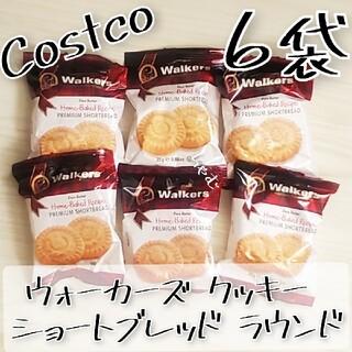 コストコ(コストコ)のコストコ ウォーカーズ クッキー ショートブレッド ラウンド 6袋(1袋2枚入)(菓子/デザート)