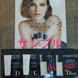 ディオール(Dior)のDior⭐サンプルお試し4枚(サンプル/トライアルキット)