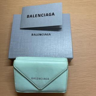 バレンシアガ(Balenciaga)のバレンシアガ ペーパーミニウォレット(財布)