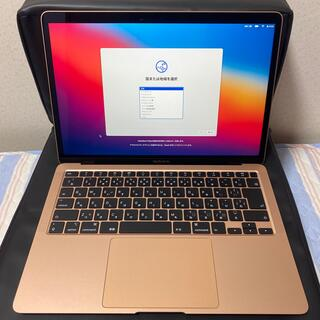 Mac (Apple) - APPLE MacBook Air MACBOOK AIR MVH52J/A