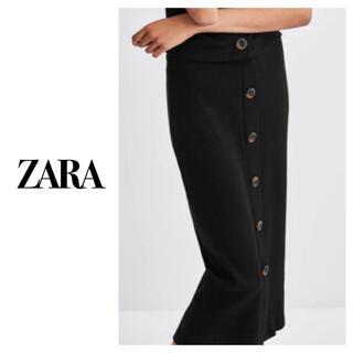 ZARA - ZARA リブ編み スカート ミディ丈*ベルシュカ エモダ ムルーア スライ
