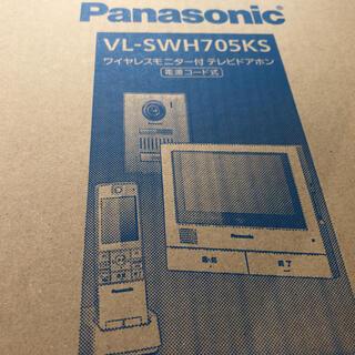 パナソニック(Panasonic)のVL-SWH705KS Panasonic テレビドアホン 新品未開封(防犯カメラ)