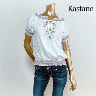 Kastane - Kastane 刺繍 ブラウス*アングリッド トゥデイフル ナチュラル ZARA