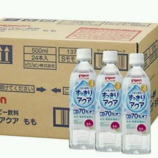 ピジョン(Pigeon)の最安特価 人気ベビー飲料 ピジョン すっきりアクア もも味 500ml×24本(ソフトドリンク)