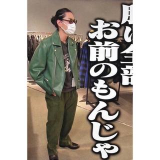 菅田将暉着用 スウェーデンパンツ M59