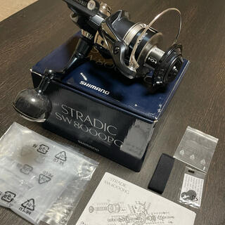 SHIMANO - シマノ 20ストラディックSW 8000PG