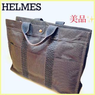 Hermes - 【美品】エルメス メンズ トートバック キャンバス エールライン グレー