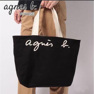 agnes b. - アニエスベー トートバック 新品未使用品