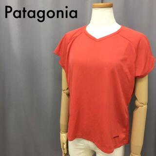 パタゴニア(patagonia)のUSA製 Patagonia パタゴニア Tシャツ ロゴ刺繍 無地(Tシャツ(半袖/袖なし))
