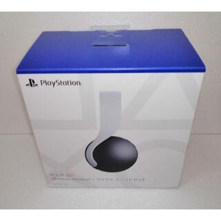 SONY - 未開封 PULSE 3D ワイヤレスヘッドセット CFI-ZWH1J