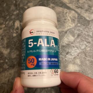 アラ(ALA)の今届きました★ネオファーマジャパン 5-ALA 50mg 60粒 サプリ   (アミノ酸)