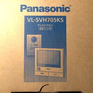 Panasonic - VL-SVH705KS ワイヤレスモニター付きテレビドアホン