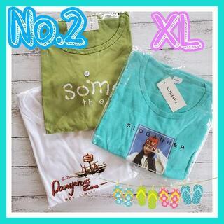 NO2 レディース デザインTシャツ 3点セット XL 新品