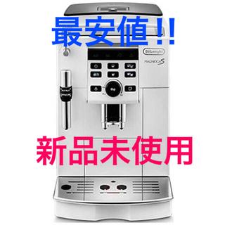 DeLonghi - 【新品未使用】デロンギ コンパクト全自動エスプレッソマシン  「マグニフィカS」