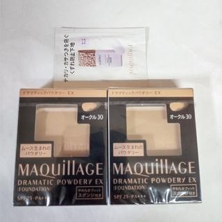 MAQuillAGE - マキアージュ ファンデーション、オークル30、レフィル2点、オマケ付