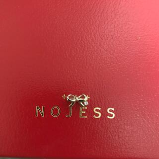 NOJESS - ノジェス  時計用チャーム