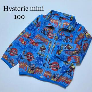 HYSTERIC MINI - ヒステリックミニ ヒスミニ  2way ウィンドブレーカー アウター ベスト