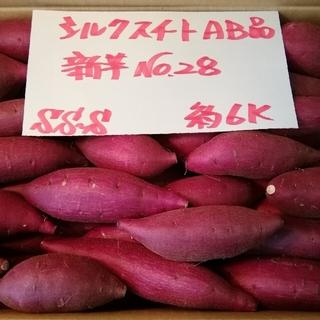 超お得!! 訳あり☆限定品☆しっとり甘い新芋シルクスイートAB品約6Kです。(野菜)
