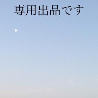 ディオール(Dior)の専用(コフレ/メイクアップセット)