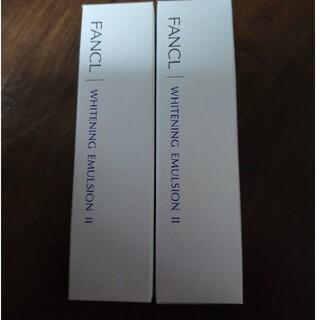 ファンケル(FANCL)のファンケル ホワイトニング 乳液 II しっとり(30ml)(乳液/ミルク)