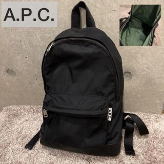 A.P.C - apc アーペーセー リュック バックパック 黒
