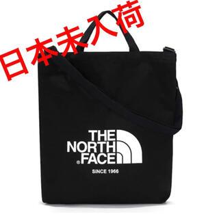 ザノースフェイス(THE NORTH FACE)のノースフェイス  ホワイトレーベル ショルダー トートバッグ(トートバッグ)