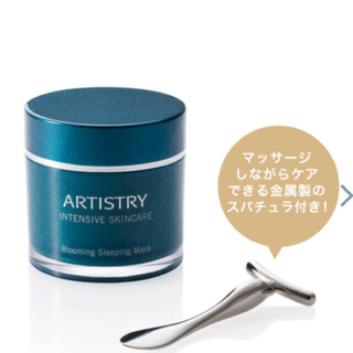 Amway - アムウェイ 塗るマスク スリーピングマスク ナイトパック