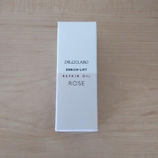 Dr.Ci Labo - ドクターシーラボ エンリッチリフト リペアオイルローズの香り 15ml