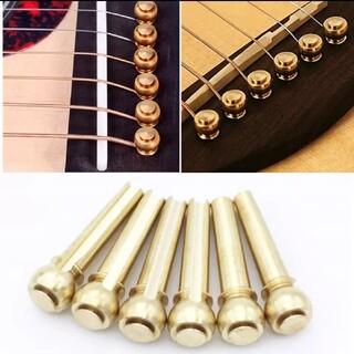 真鍮製 アコギ用 ブリッジピン 6本セット(アコースティックギター)
