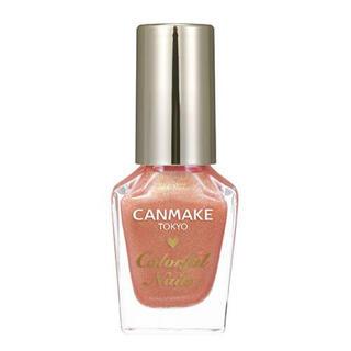 CANMAKE - キャンメイク 限定 ネイル N41