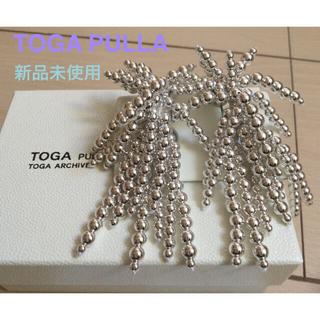 TOGA - 【TOGA PULLA】新品未使用 ビーズイヤリング