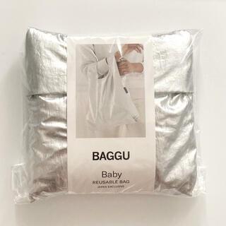 ビームス(BEAMS)の新品未使用 BAGGU  メタリック シルバー ベビー baby  エコバッグ(エコバッグ)