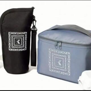 未使用*紀伊国屋 保冷保温機能付きバッグ ペットボトルホルダーセット 付録