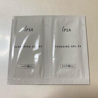 イプサ(IPSA)の新品未使用 イプサ クレンジングジェルEX クレンジング サンプル(クレンジング/メイク落とし)