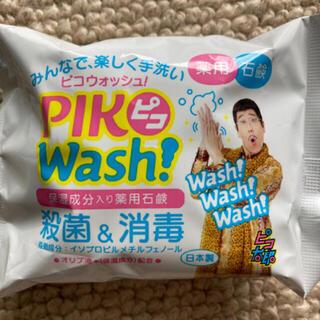 ピコWash!  殺菌&消毒 薬用石鹸