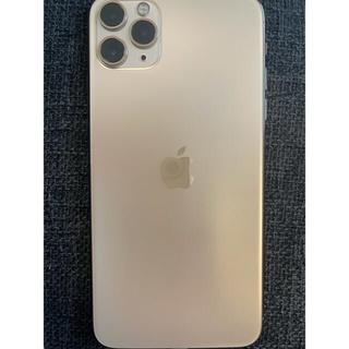 iPhone - iphone11 pormax 64gm