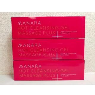 マナラ ホットクレンジングゲル マッサージプラス 200g  3本セット