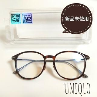 UNIQLO - 【新品 未使用】ユニクロ サングラス 眼鏡 伊達メガネ