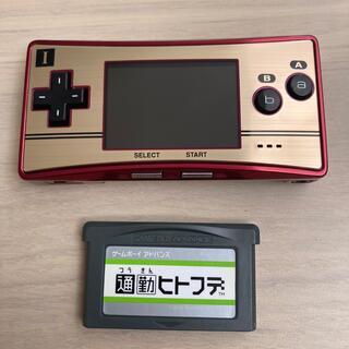 任天堂 - ゲームボーイミクロ ファミコンカラー 限定