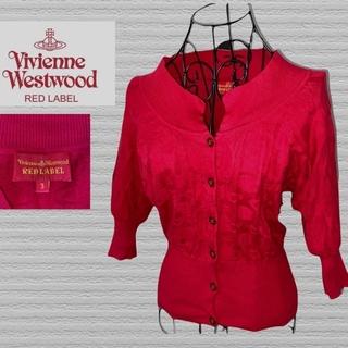 Vivienne Westwood - 【Vivienne Westwood】レッドレーベル 七分袖カーディガン レッド