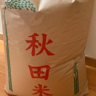 米 あきたこまち 30kg