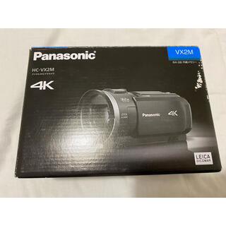 Panasonic - ★新品未使用★パナソニック 4K64GB光学24倍ピュアホワイトHC-VX2M