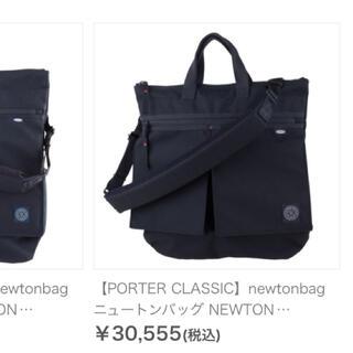 PORTER - PORTER CLASSIC ニュートンバック ブラック