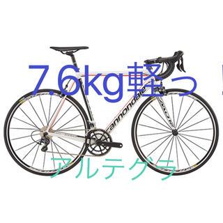 7.6kg 超軽い最強アルミロードバイク caad12