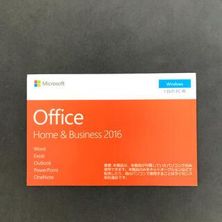マイクロソフト(Microsoft)のOffice Home&Business2016新品未開封プロダクトキー(PC周辺機器)