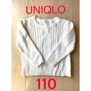 ユニクロ(UNIQLO)のUNIQLO   ユニクロ ニット セーター トップス   女の子 110  (ニット)